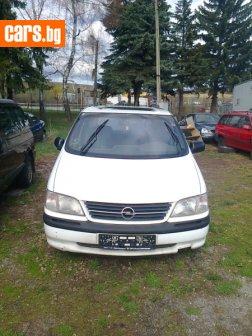 Opel Sintra 2.2 i ecotec photo