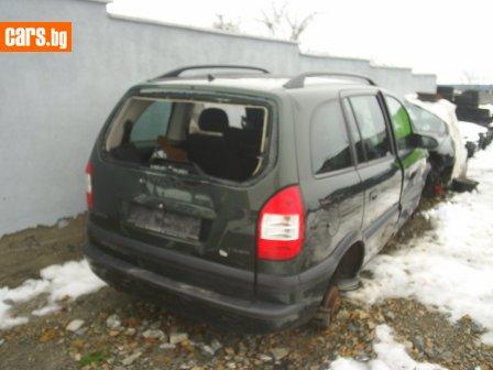 Opel Zafira 2.0 DTI photo