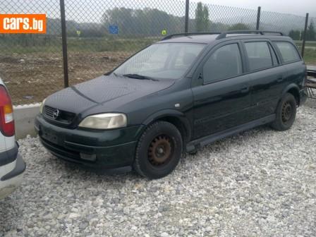 Opel Astra 1.7dti*klima* photo