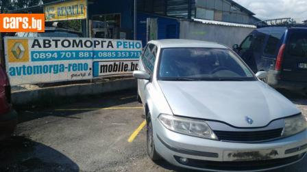 Renault Laguna 1.9 DCI 120 photo