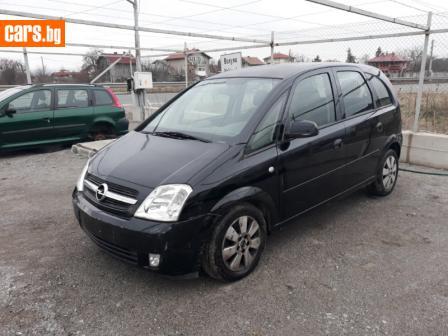 Opel Meriva 1.7cdt photo