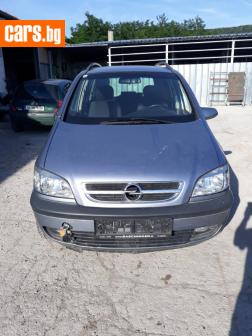Opel Zafira 2.0 d 101 hp photo