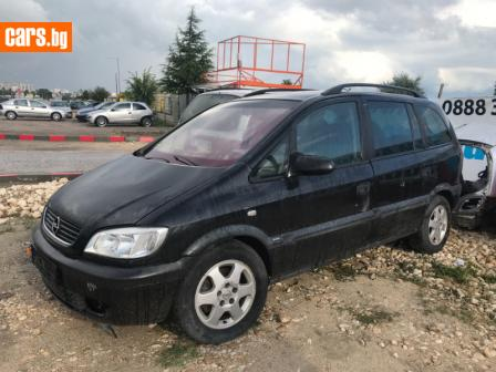 Opel Zafira 2.2 photo