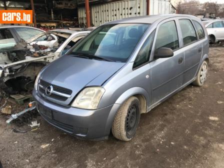 Opel Meriva 1.4 16V photo
