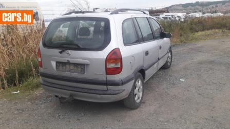Opel Zafira 2.0DTI photo