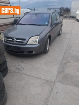 Opel Vectra 2.2 TDI photo
