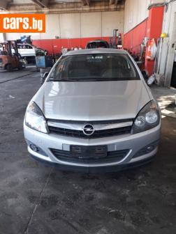 Opel Astra 1.7 photo