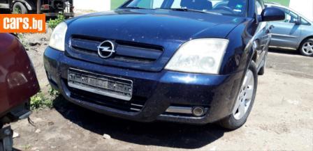 Opel Signum 2.2dti photo