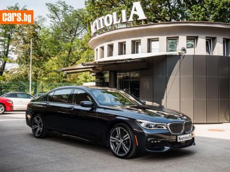 BMW 750 i photo