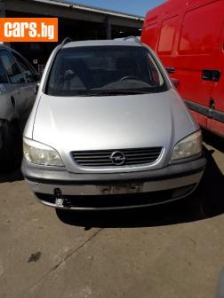 Opel Zafira 2000 photo
