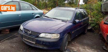 Opel Vectra 2.0dti photo