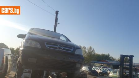 Opel Zafira 2.0 photo